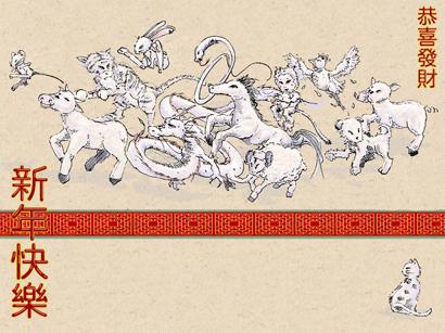 The Chinese Zodiac Myth